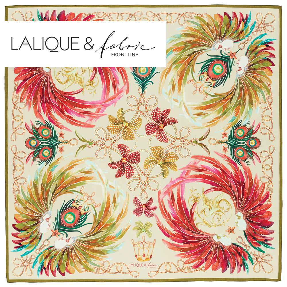 Imperial feathers scarf | Cashmere & silk, 140x140 cm, sand color | Lalique