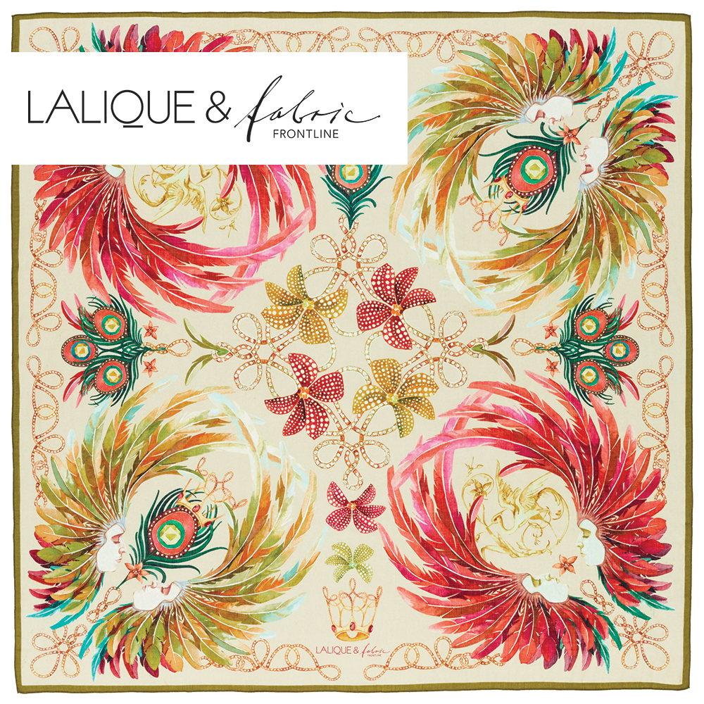 Imperial feathers scarf | Cashmere & silk, 140x140 cm, sand color | Lalique