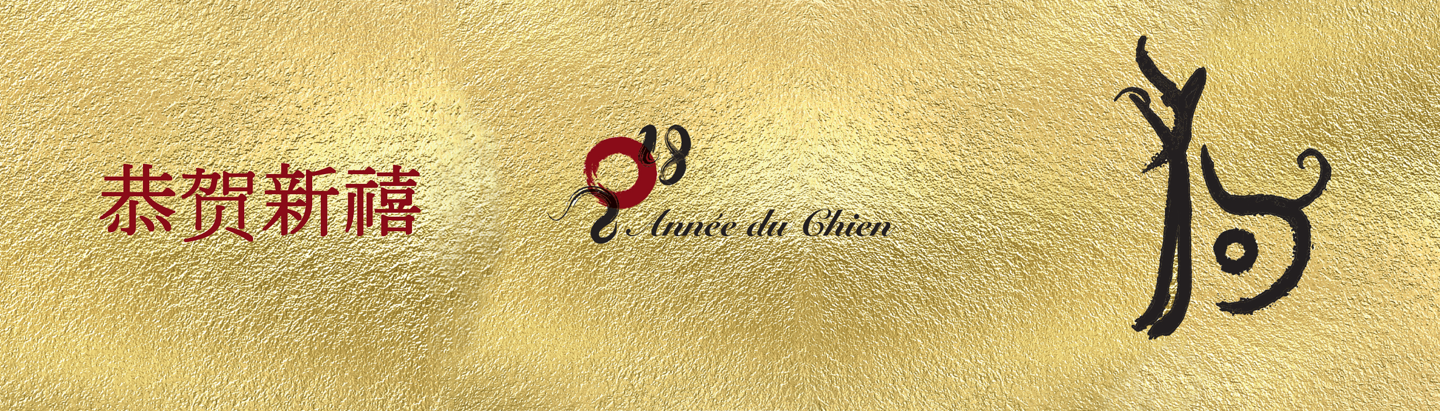 Chinese New Year 2018 gift guide, luxury gifts to celebrate the year ...